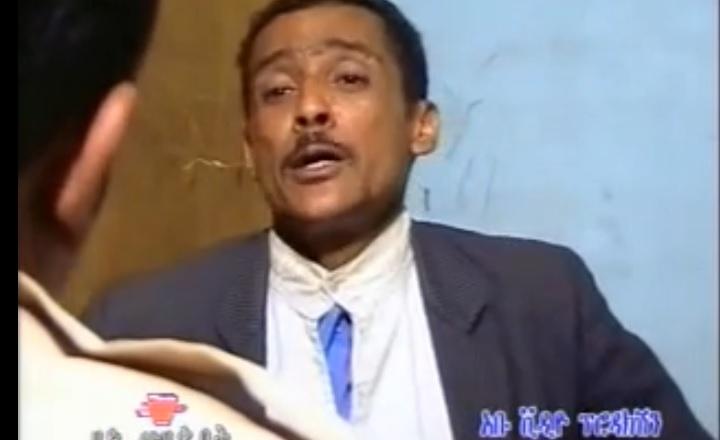 Abraham Asmelash - Abetuta [Ethiopian Comedy]