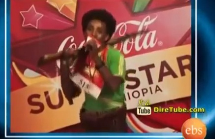 Ethiopian Talent - A Must See Audition on CocaCola SuperStar in Dessie