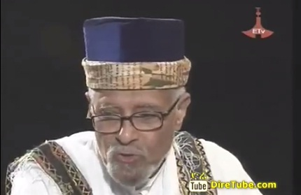 Meet ETV - Prof. Ephraim Isaac Speak about PM Meles Zenawi