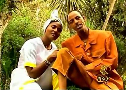 Teka Asefa - 'Yangut' Ft Yetagesu Melese [New! Guragigna Music Video]
