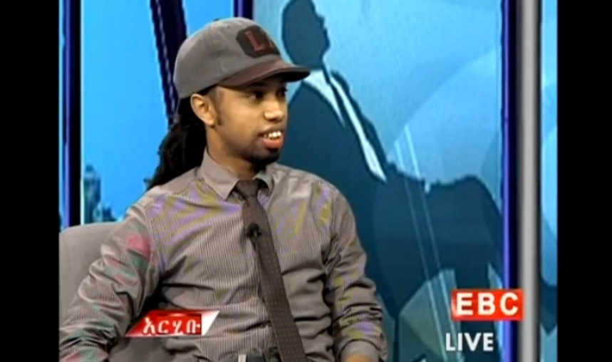 Arhibu - Live Interview with Ethiopian Musician & Composer Samuel Yirga