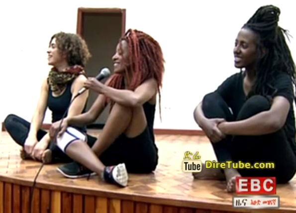 Ethiopian News - The Latest Entertainment News From EBC   February 15, 2015