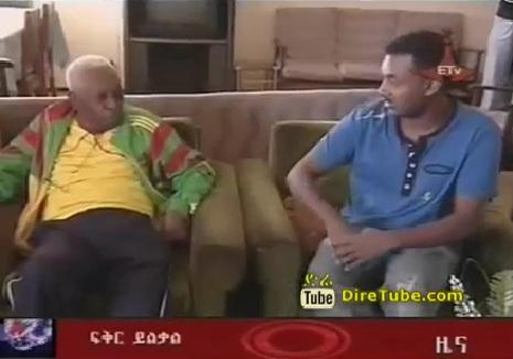 Ethiopian Sport - The Latest Full Sport News and Updates Jan 5, 2013