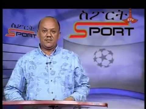 Ethiopian Sport - The Latest Full Sport News and Updates - July 30, 2013