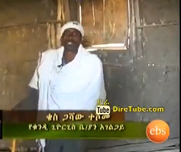 Discover Ethiopia - Visiting Kendi Giorgis Church in Amhara Region