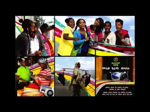 Yegna Sa'at - Talkshow Series 3 Episode 4