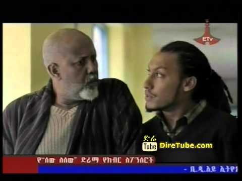 SewLeSew - Drama Season 3 Part 65