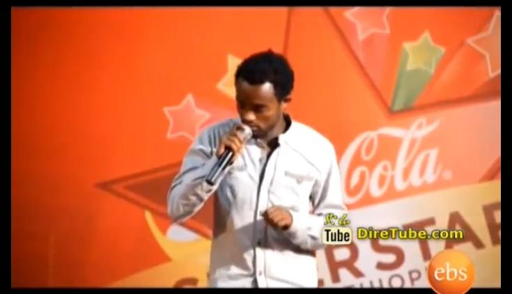 CocaCola Super Star - Temsegen Yegezu Vocal Contestant