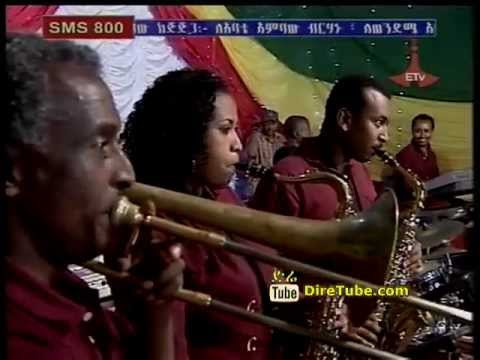 Easter in Dire - Fikraddis Negatibeb Live @Easter Celebration in Dire Dawa