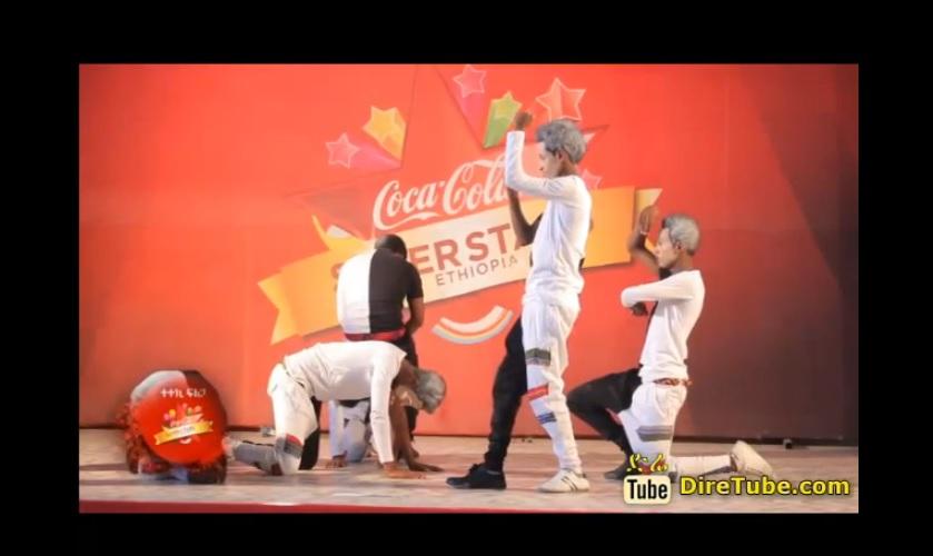 CocaCola Super Star - Geez Dance Crew Best Performance |Top 10