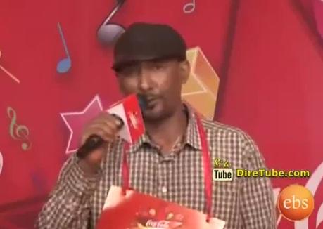 Tadesse Mekonnen - Coca Cola Super Stars  Round 1 Episode 11