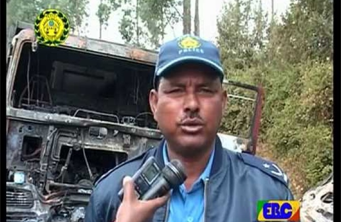 Ethiopian News - Horrific Car Accident that took the life of 12 People - Police Report