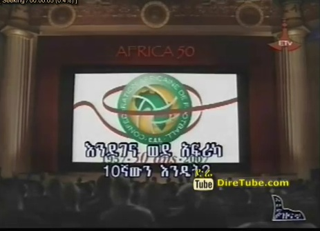 ETV Sunday Sport Special - Ethiopia Journey to Africa Nations Cup