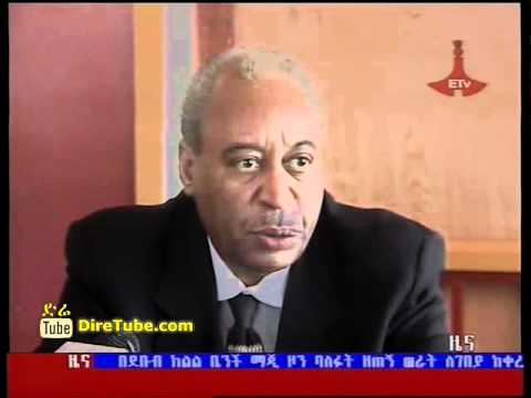 Ethiopian News - Ethiopia to host 22th world Economy Forum