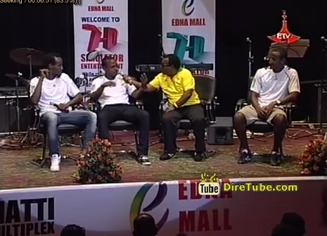 Police Gena Special - Mesele Mengistu Interview with Ethiopian National Team players