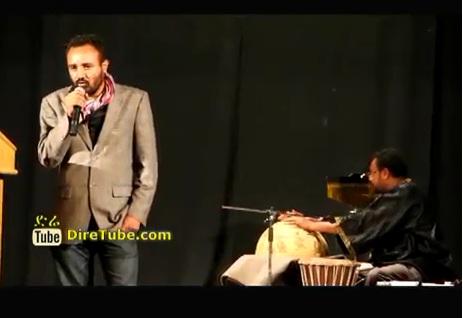 Poem - Hazen By Epherem Seyoum Live @ National Theater