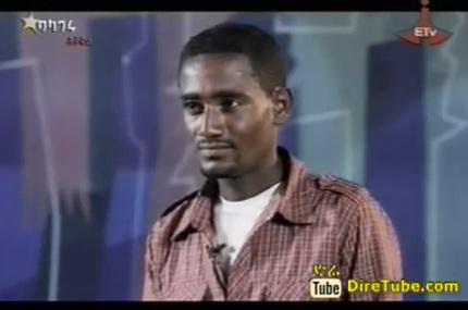 Brian Barbre - Getahun Denberu 1st Round Episode 18