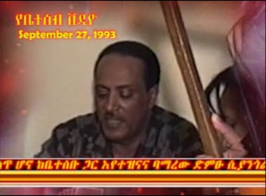 Tilahun Gessesse - The Legendary Ethiopian Musician Singing at home.