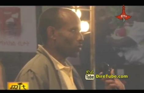 Arambana Kobo - Funny Word Prank
