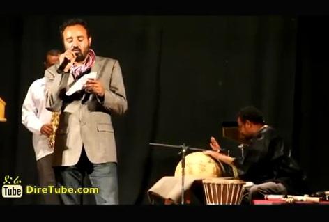 Poem - Yeshurubaw Timbit By Epherem Seyoum Live @ National Theater
