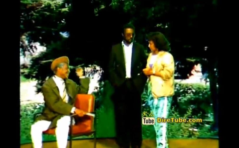 Alebachew & Lemneh - እንግሊዘኛ Funny Short Comedy [Ethiopian Comedy]