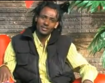 Ethiopian Comedy - Funny Musical Comedy - Eshururu