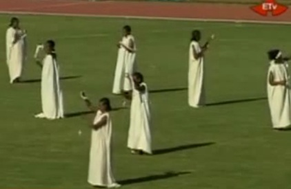 Ethiopian Sport - The 4th All Ethiopian Games Opening Ceremony 2014, Bahir Dar