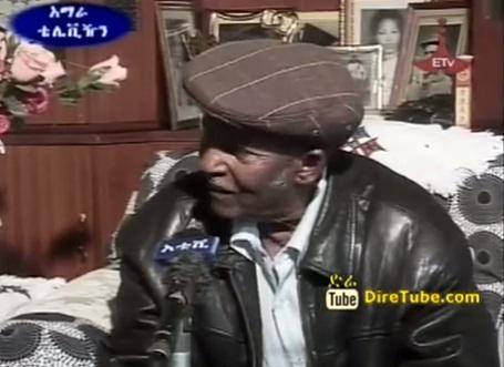 ETV - Amhara Program - Meet Belay Wubneh