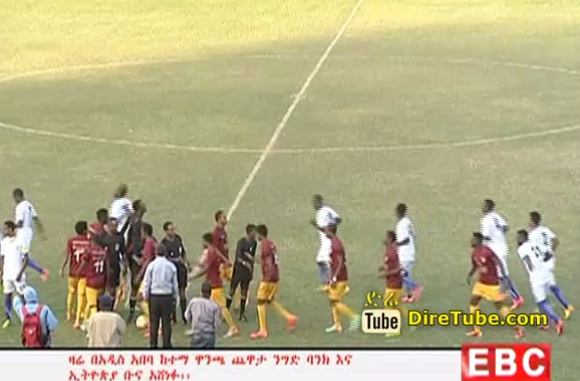 Ethiopian Sport - The Latest Evening Sport News and Updates From EBC October 14, 2014