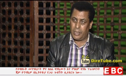 Ethiopian News - The Latest Amharic Evening News From EBC October 26, 2014