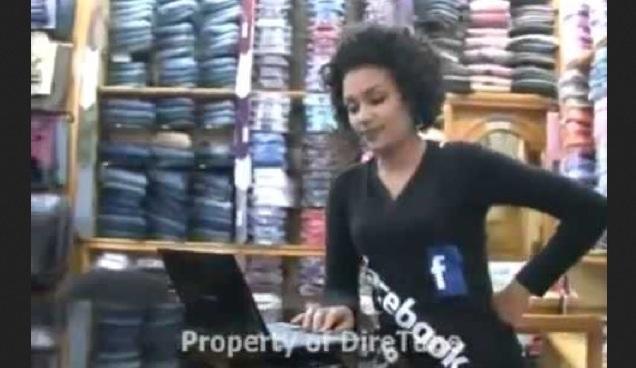 Ethiopian Comedy - Very Funny Musical Comedy by Tilahun Elfineh - Facebook
