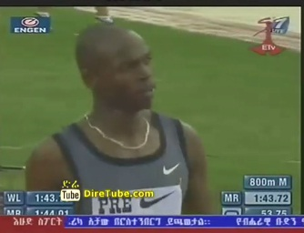 Ethiopian Sport - Sport Talk on a Thrilling Finish by Mohammed Aman at Diamond League