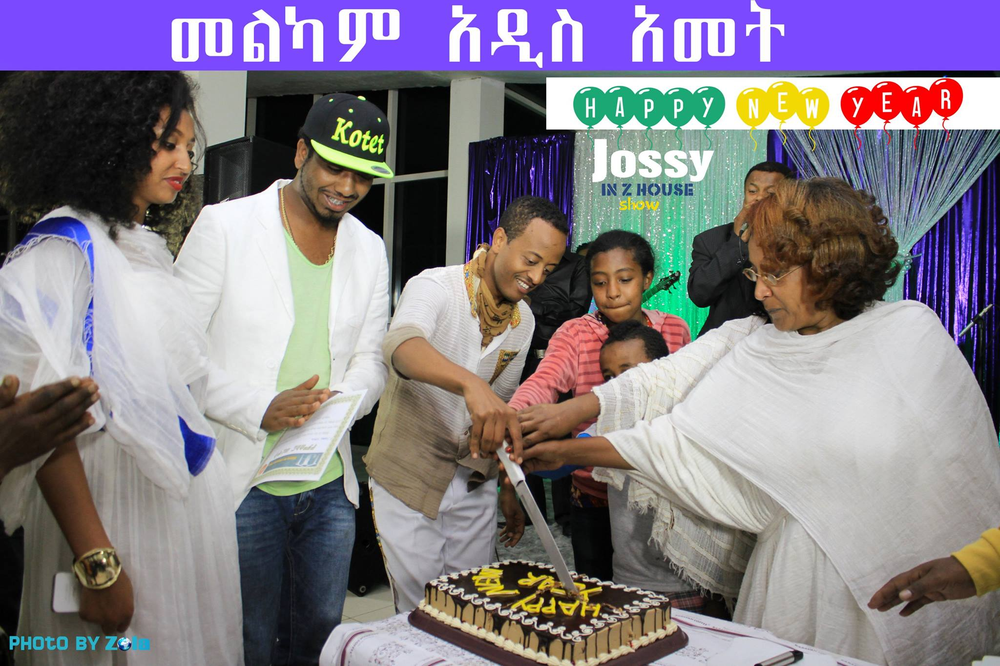 Jossy In Z House Show - NEW YEAR Special - Surprise Visit at Alebachew Teka Family