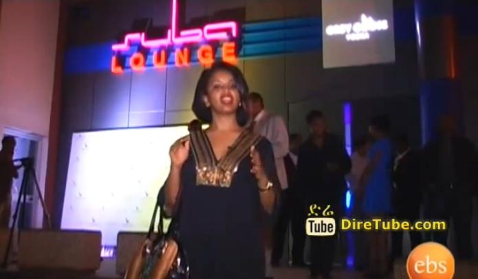 Semonun Addis - A Visit to Suba Lounge