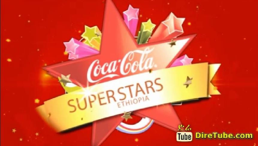 Coca Cola Super Star - 2015 Coca Cola Super Star Top 6 Voice & Dance Contestant