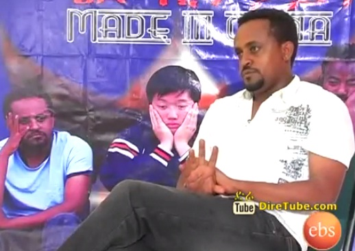Semonun Addis - Full Review and Interview - Made in China Movie