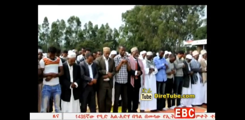 Ethiopian News - Ambo, Sendafa, Beke and Silte Ed Celebration EBC 4,2014