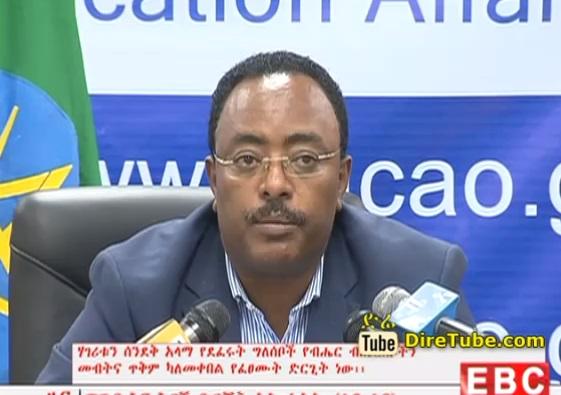 Ethiopian News - The Latest Amharic Evening News From EBC October 15, 2014