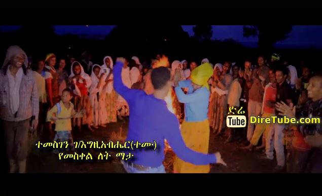 Temesgen G-Egziabher - Yemeskel let Mata - Official Music Video 2014