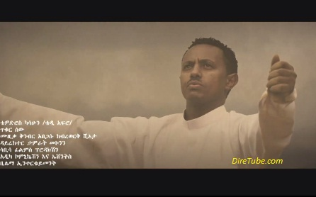 Teddy Afro - Tikur Sew Preview [Official Clip]