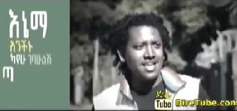 Tomas Ayele - Men Tergum Yisetal [Amharic Music Video]