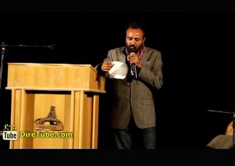 Poem - Rasen Yeematefat By Epherem Seyoum Live @ National Theater