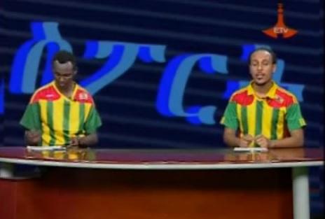Ethio-League - Focus On Ethiopian National Team Nov16,2013