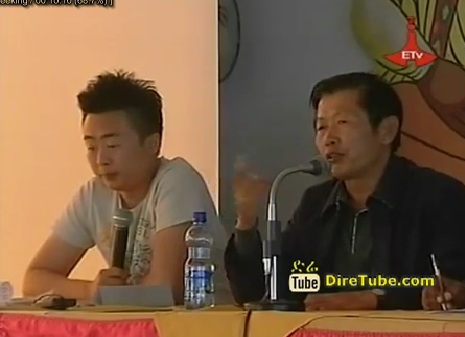 Image - China Tourism Cooperation, Southern Part of Ethiopia - Part 2