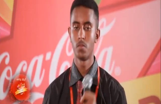 CocaCola Super Star - Zelalem Fissiha - Top 10 Vocal Contestant
