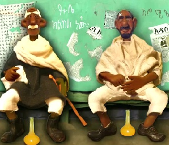 Ethiopian Animation - Very Funny Ekub Tela Silega Animation