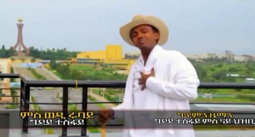 Gidey Tesfay - Mes Wedi Rubai (ምስ ወዲ ሩባይ) [New! Tigrigna Music 2015]