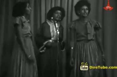 Ethiopian Oldies - Collection of Oldies but Goodies Music Video Jan 17, 2014