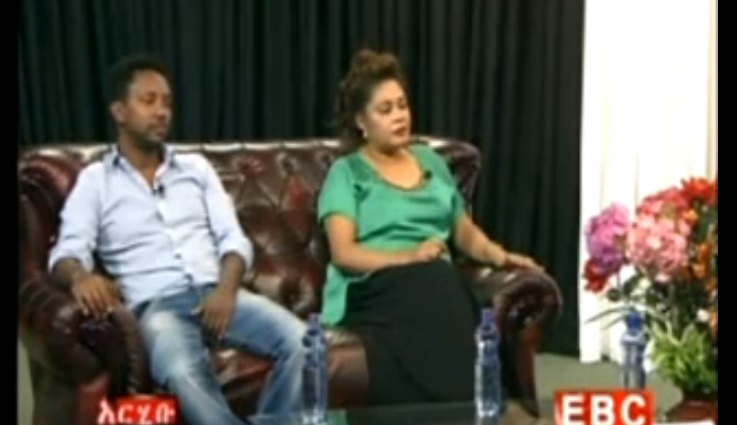 Arhibu - SewleSew's Mulualem and Solomon Speaks about their Artistic Career