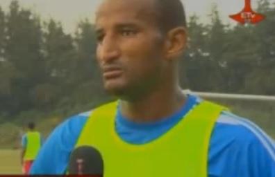Ethio-League - Focus On Ethiopian National Team Preparation
